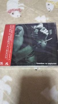 新品フリーダム・リ・キャプチャードCDアルバムエレメンツelements