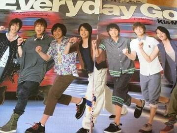 Myojo 2011年10月Kis-My-Ft2 切り抜き