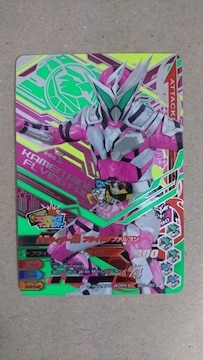 ガンバライジング★BS 3弾【CP】迅(フライングファルコン)