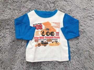 トミカ★長袖パジャマ95