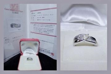 ■中央宝石研究所鑑別書付■カラー(透明黄色)ダイヤリング
