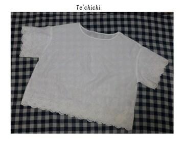 テチチ*Te'chichi*SM2★スカラップレース*ワイドブラウス/新品