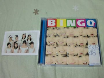 CD+DVD AKB48 BINGO! 初回限定盤