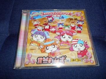 【DVD】 シングルV ミニハムずの結婚ソング