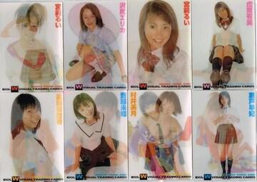 制コレ2001 沢尻エリカ・他 3Dカード 8枚