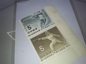 未使用切手35