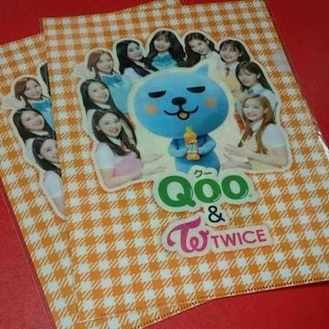 TWICE トゥワイス Qoo クー限定コラボクリアファイル 2枚 非売品