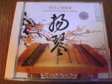CD 揚琴 DULCIMER 中国伝統楽器 民族音楽