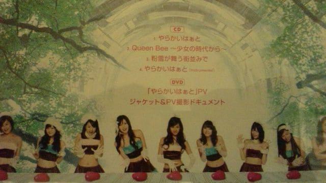 激安!超レア!☆アイドリング/やらわかいはぁと☆初回盤/CD+DVD/超美品! < タレントグッズの