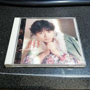CD「吉田真里子/詩華集-ANTHOLOGY- 」89年盤 80年代アイドル