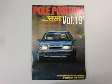 ☆POLE POSITION Vol.19♪