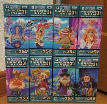 ワンピース ワールドコレクタブルフィギュア vol.31 全8種セット