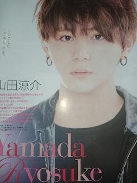 Hey!Say!JUMP★2017年10月号★月刊TVfan
