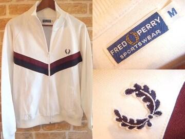 【美品】FRED PERRY フレッドペリージャージジャケット 白M ポルトガル製