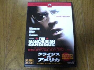 映画DVD クライシス・オブ・アメリカ