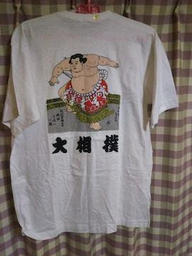 ★和柄 大相撲 Tシャツ サイズL 白鵬 貴景勝 関取 土俵入り