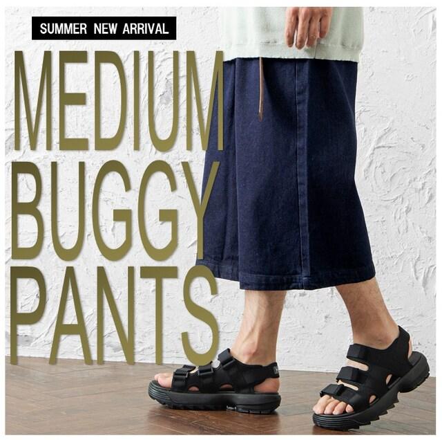 NEW★『夏脚』ワイドバギーミディアムパンツ4色M-LL  < 男性ファッションの