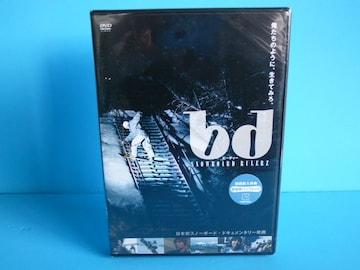 DVD bd ビーディー Snowboard Rulerz 未開封品 スノボ