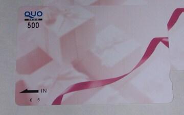 クオカード 500円分 送料無料 普通郵便