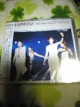 未開封ライブCD,SPEED(スピード)
