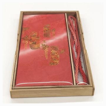 美品 極上 特選 高級 帯揚げ 帯紐 セット(赤×ピンク色)