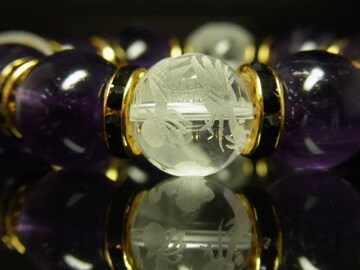 運気を高めるパワーストーン!!素彫四神獣水晶×アメジスト数珠ブレス