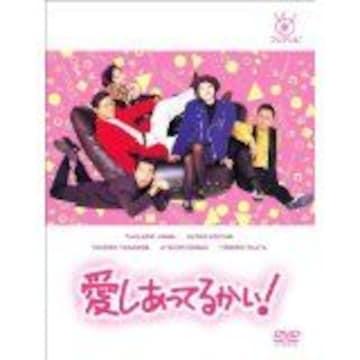 ■DVD『愛しあってるかい! DVD-BOX』陣内孝則, 小泉今日子