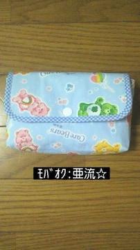 ケアベア【3DS(ソフト6枚収納)ケース】ハンドメイド