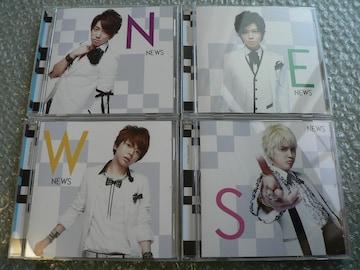 NEWS/チャンカパーナ【初回盤N+E+W+S】CD4枚set/他にも出品中